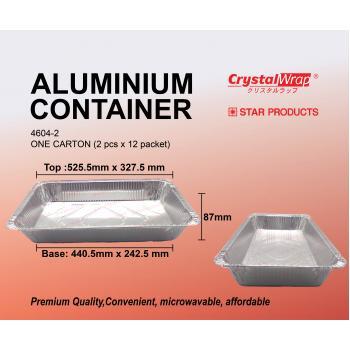 STAR PRODUCTS ALUMINIUM CONTAINER 4604-2